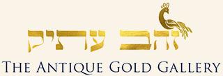 זהב עתיק
